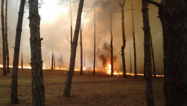 У низці областей України зберігається надзвичайна пожежна небезпека