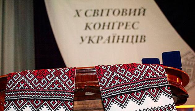 Діаспора закликає всіх українців прийти на вибори