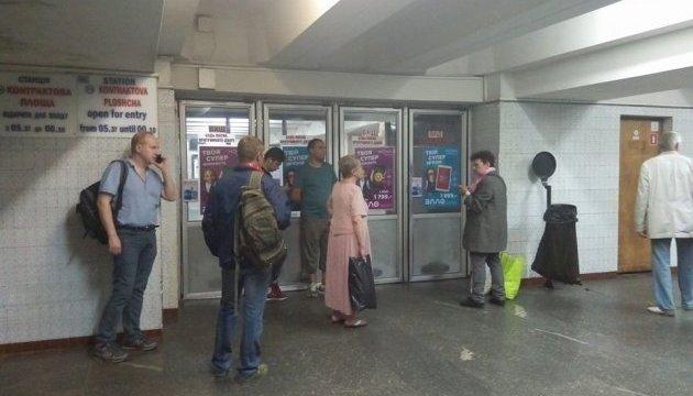 Рятувальники назвали причину задимлення у київському метро
