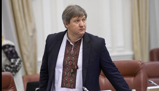 Danyliuk: Ucrania debe completar reformas clave para la afluencia de inversiones