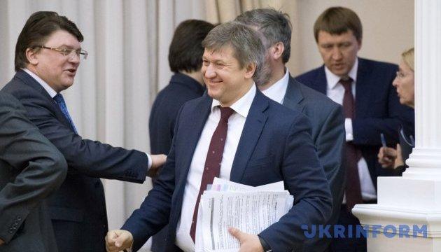 Данилюк собирается на переговоры с МВФ