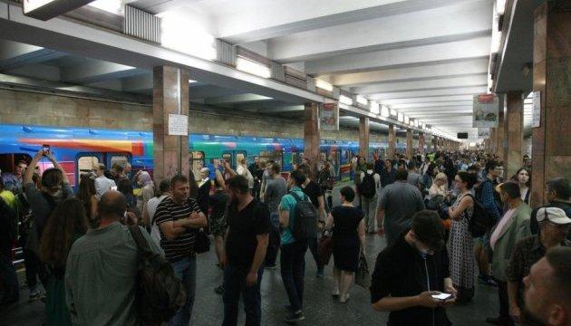 НП у метро: столична підземка створила комісію