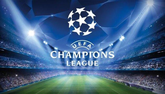 У Лізі чемпіонів УЄФА розпочинається груповий турнір