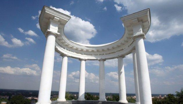 Полтава пропонує віртуальні відвідини музеїв