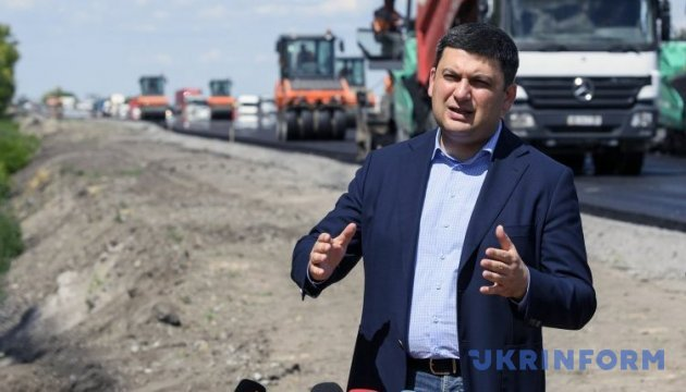 Quality roads to appear in Ukraine in five years, Groysman believes
