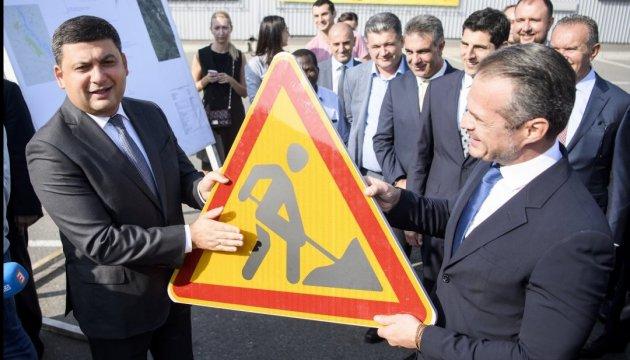 За ремонти місцевих доріг відповідає місцева влада - Гройсман