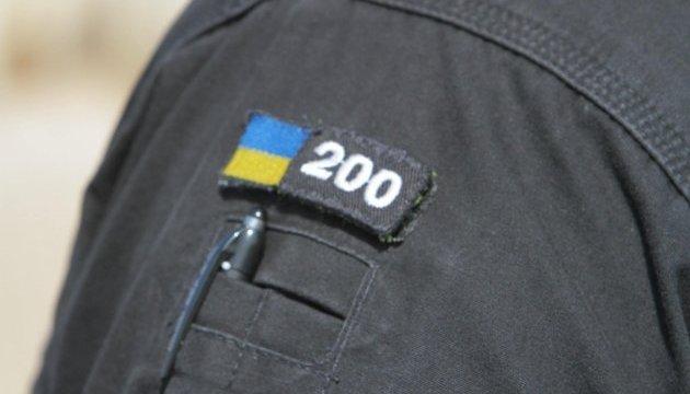 До сих пор не идентифицировали 112 погибших на Донбассе