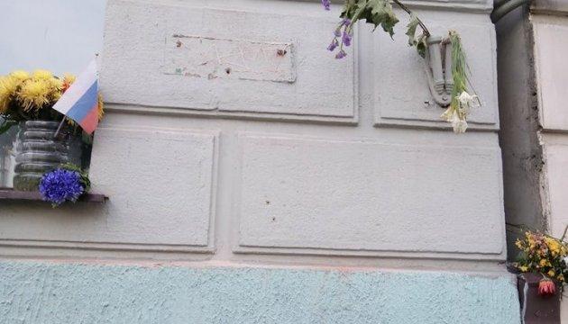 Прокремлівські активісти зірвали меморіальну дошку з будинку Нємцова