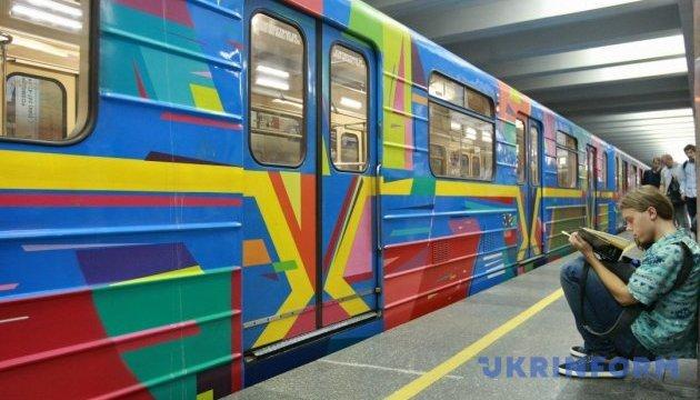 Задимлення. Уроки надзвичайної ситуації в Київському метро
