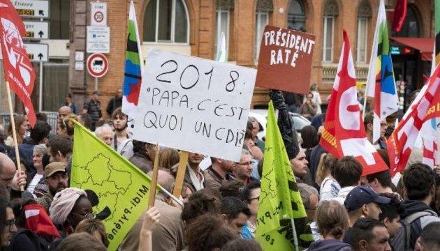 Французи протестують проти трудової реформи Макрона