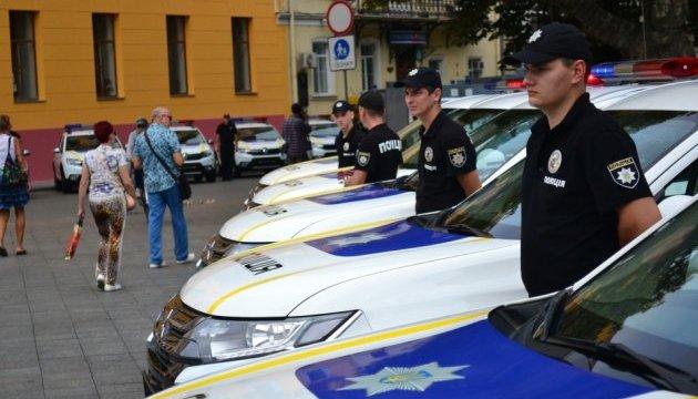 Одеським правоохоронцям передали 86 службових автомобілів