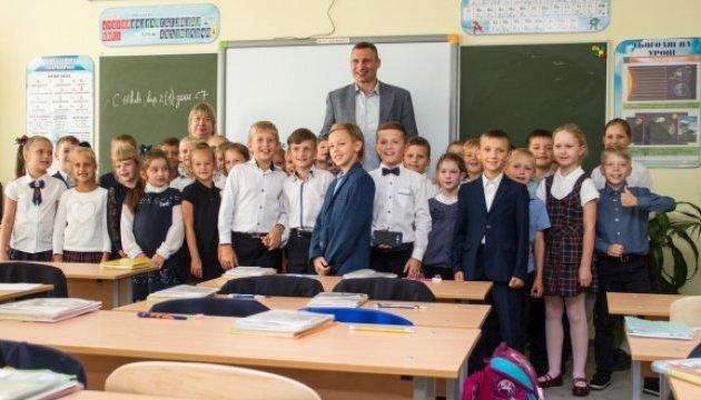 Кличко проінспектував дві нові школи в Дарницькому районі