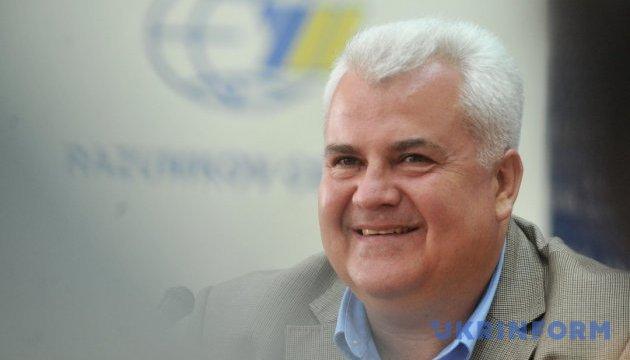 Трансформація партійної системи. Український досвід у європейському контексті
