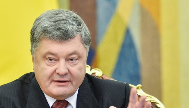President Poroshenko expects VR to complete judicial reform next week