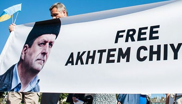 Канада требует от России немедленно освободить Чийгоза