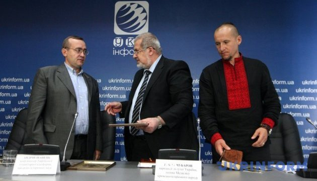 В Киеве презентовали монеты, объединившие трезубец и крымскотатарскую тамгу