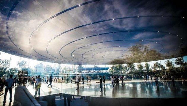 Apple презентує новий iPhone, інші гаджети та ПЗ