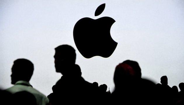 Apple вперше за 10 років повідомила про зниження квартальної виручки