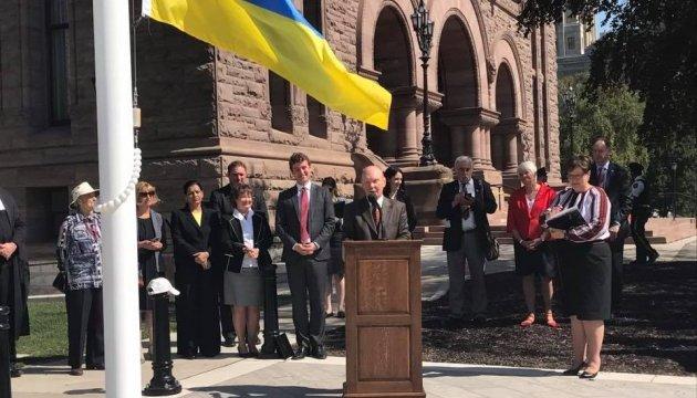 Еще один крупный канадский город поднял флаг Украины