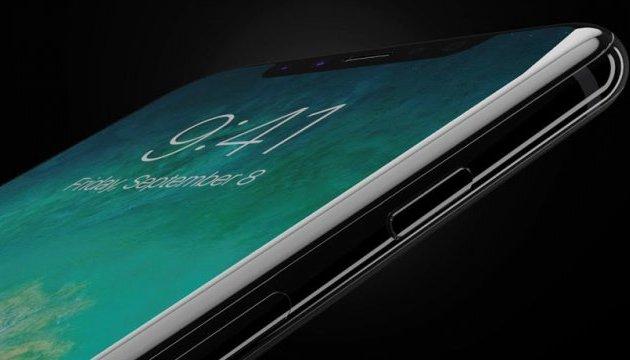 Готуйте нирку, панове: cоцмережі про новинки від Apple