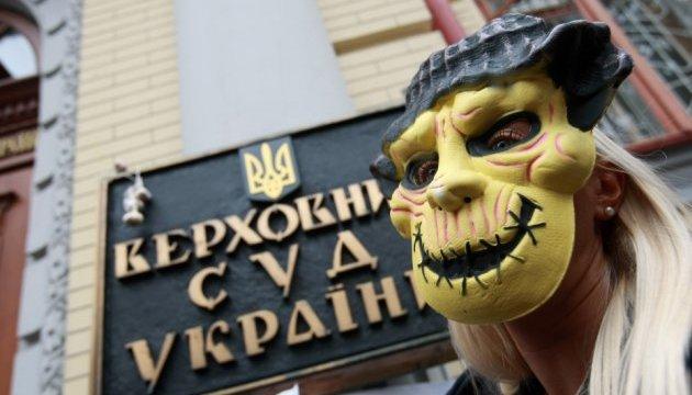 У Києві відбувся