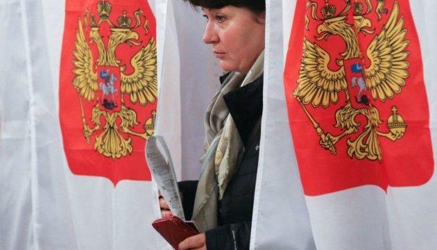"""Виборча """"битва за Москву""""? А може, репетиція «виборів Путіна»?"""