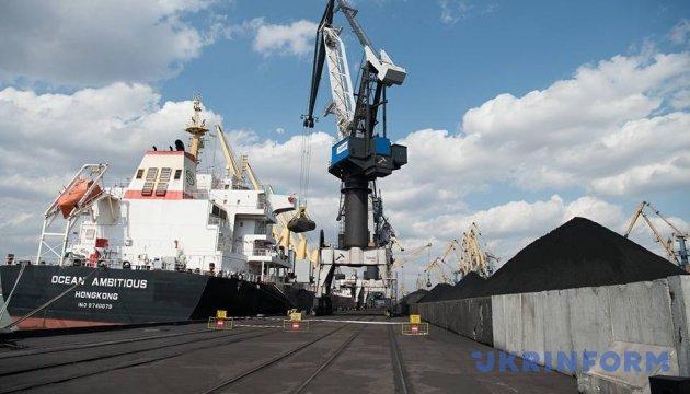 «Южний» завершив відправку американського вугілля на ТЕС України