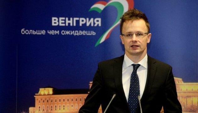 Дипломатичний нонсенс: МЗС Угорщини шантажує Україну за закон, якого ще нема