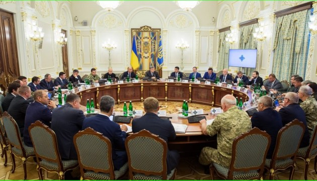 СНБО сегодня рассмотрит продление санкций против РФ