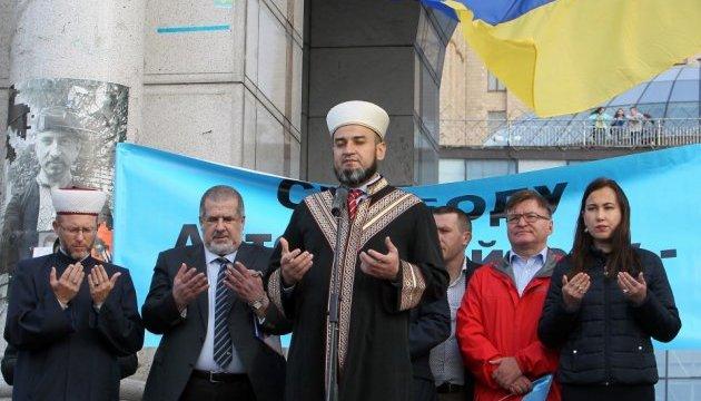В Киеве прошел митинг в поддержку Чийгоза