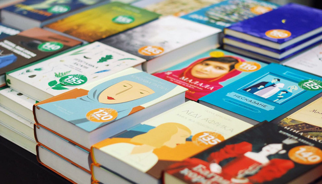 Форум видавців назвав найпрацьовитіші видавництва України