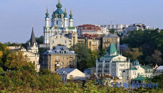 Київ визначився з туристичними перспективами на три роки