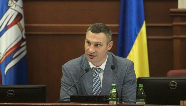 Кличко заявив у Київраді, що будівлю