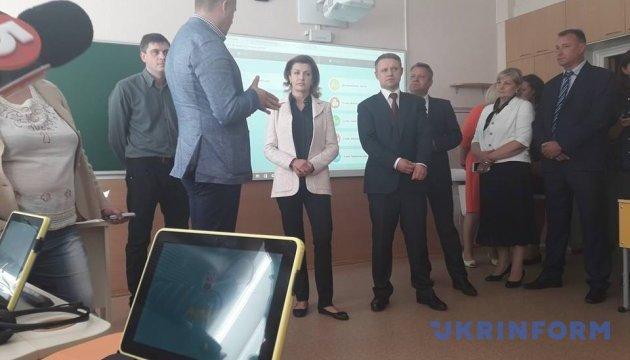 Образование детей с особыми потребностями: Киевщина присоединилась к проекту