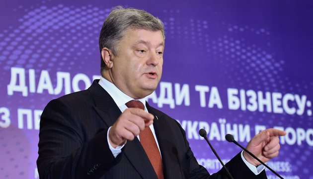 Poroshenko: Energy carriers will no longer be instruments for blackmailing Ukraine