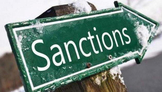 США запровадили санкції проти двох авіакомпаній з українською