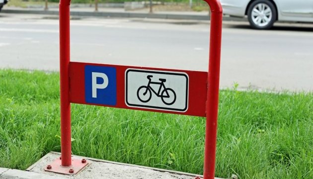 У Росії американських дипломатів залишили без велопарковок