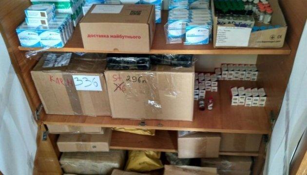 В Україні розкрили найбільшу схему з продажу підробних ліків