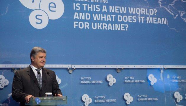 Форум YES: Порошенко відкрив пленарні засідання
