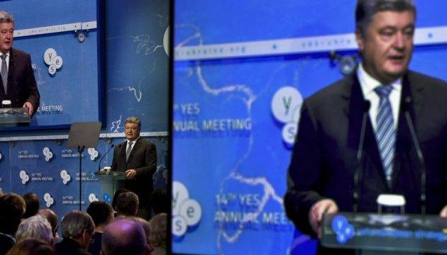 Говорячи про Будапештський меморандум, Порошенко згадав Ніцше