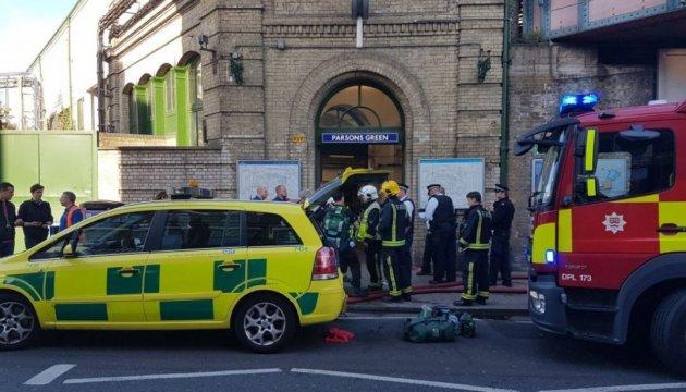 Теракт у лондонському метро: затримали підозрюваного