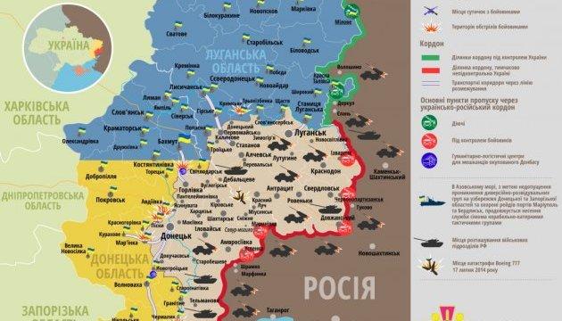 АТО: найбільше обстрілів на лінії фронту Павлопіль - Широкине