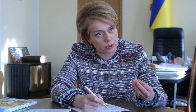 Гриневич хочет повысить зарплату преподавателям вузов