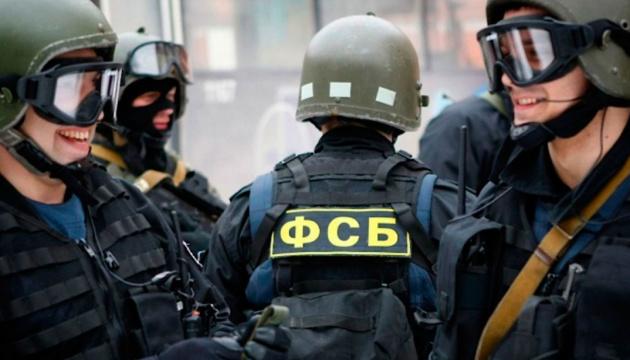 ФСБ заявила о задержании в Москве и области 69 «экстремистов»