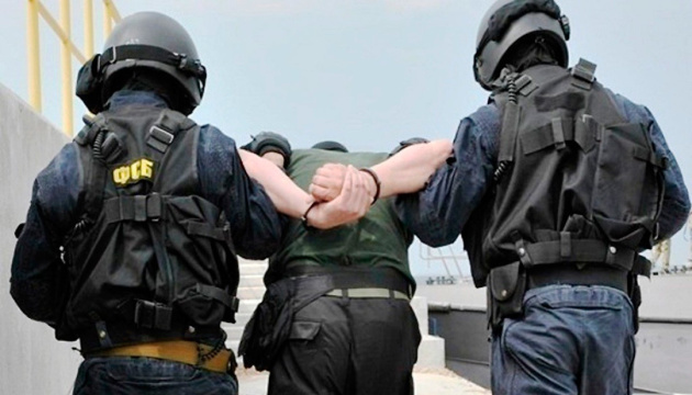 Ukrainian border guards captured by FSB detained for two months - border service