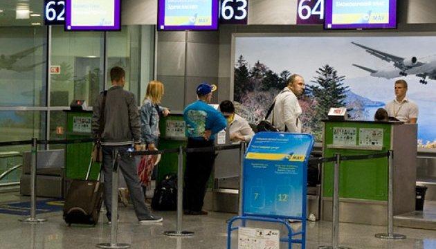 Посадковий талон МАУ в аеропорту коштуватиме 10 євро