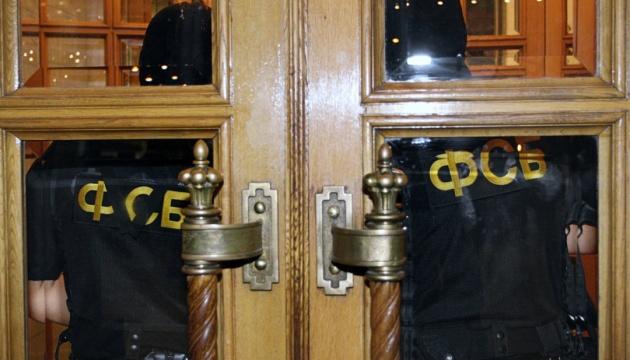 Russischer FSB hält im Schwarzen Meer Schiff mit vier Ukrainern an Bord an