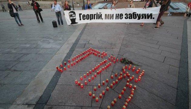 Журналісти вимагають публічного звіту про розслідування вбивств Гонгадзе і Шеремета