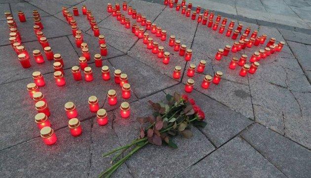 У Києві вшанували пам'ять Гонгадзе та інших загиблих журналістів