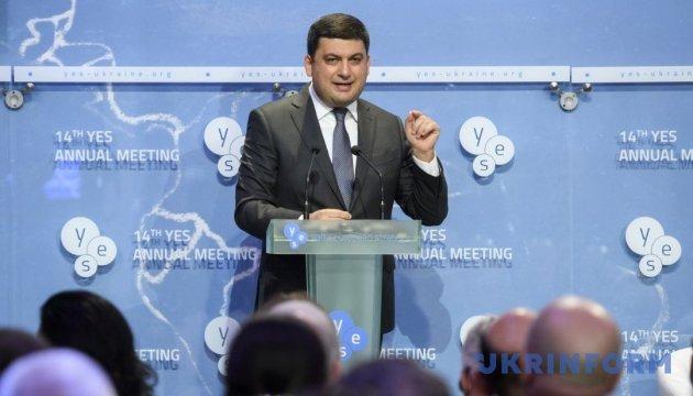 Гройсман: У боротьбі з корупцією в Україні є слабке місце - це суди